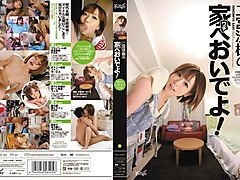 Whore, Compilation, Uncensored japanese compilation, Txxx.com