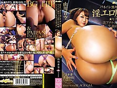 Couple, Ass, Cum injected japanese ass hole part1, Txxx.com