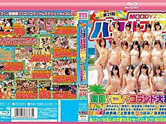 Group, Compilation, Shemale japanese squirt compilation, Txxx.com