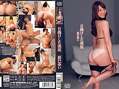 Couple, Ass, Japanese ass hot massage, Txxx.com