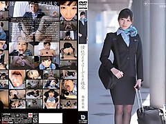 Stewardess, Playground 7 part 2, Txxx.com
